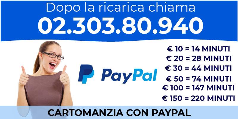 cartomanzia paypal